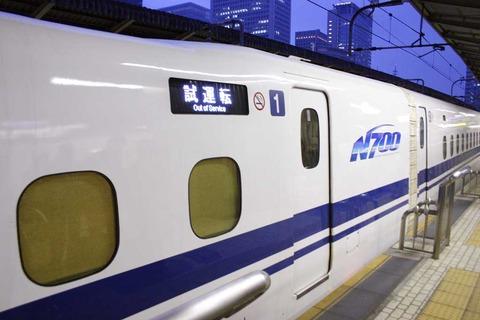 N700系_2